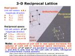 3 d reciprocal lattice