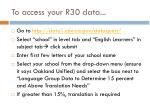 to access your r30 data