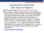 collaborative leadership ohio board of regents