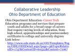 collaborative leadership ohio department of education