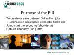 purpose of the bill