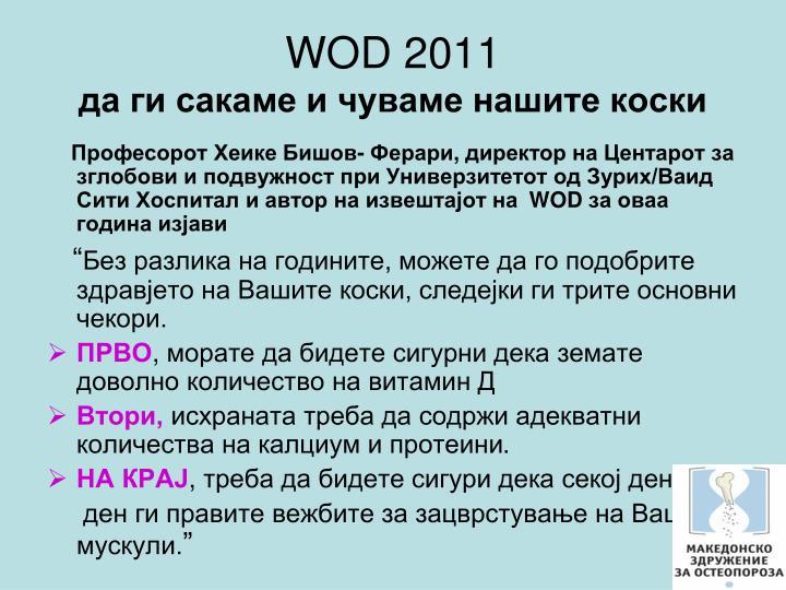 WOD 2011