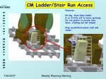cm ladder stair run access
