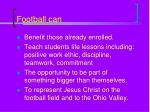 football can