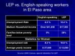 lep vs english speaking workers in el paso area