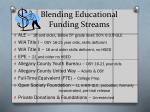 blending educational funding streams