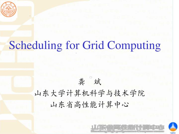scheduling for grid computing n.