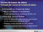 correo de bases de datos ventajas del correo de la base de datos