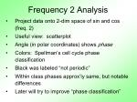 frequency 2 analysis2