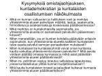 kysymyksi omistajaohjauksen kuntademokratian ja kuntalaisten osallistumisen n k kulmasta