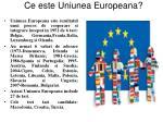 ce este uniunea europeana
