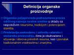 definicija organske proizvodnje