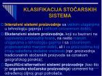 klasifikacija sto arskih sistema