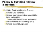 policy systems review reform