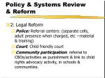 policy systems review reform1