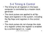 5 4 timing control