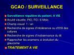 gcao surveillance