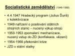 socialistick zem d lstv 1948 1989