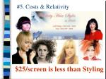 5 costs relativity1