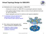 virtual topology design for obs ops