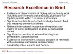 research excellence in brief