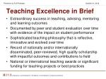 teaching excellence in brief