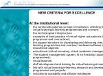 new criteria for excellence