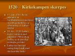1520 kirkekampen sk rpes