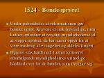 1524 bondeopr ret