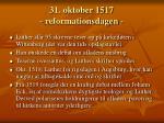 31 oktober 1517 reformationsdagen