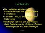 hochl nder