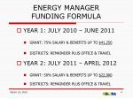 energy manager funding formula