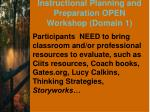 instructional planning and preparation open workshop domain 12