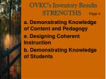 ovec s inventory results strengths page 4