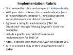 implementation rubric