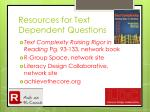 resources for text dependent questions
