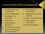 current state plan components