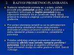 2 razvoj prometnog planiranja