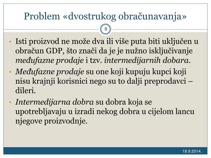 Problem «dvostrukog obračunavanja»
