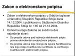 zakon o elektronskom potpisu