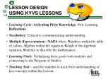 lesson design using kyvs lessons