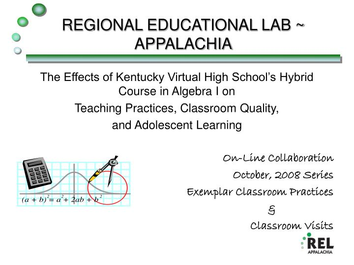 regional educational lab appalachia n.