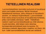 tieteellinen realismi