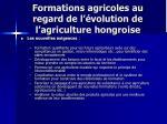 formations agricoles au regard de l volution de l agriculture hongroise2
