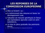 les reponses de la commission europeenne