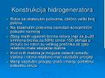 konstrukcija hidro generator a