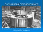 konstrukcija hidrogenerator a1