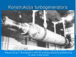 konstrukcija turbogenerator a2