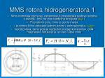 mms rotora hidrogeneratora 1