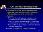 f29 verificar conclusiones
